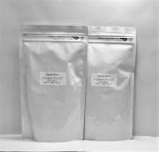 植物性発酵食品「バイカル プレミア」ダブルコース(2個セット)  【定期便・送料無料】