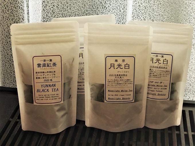 地球茶月光白紅茶