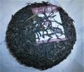 2015紫娟餅茶