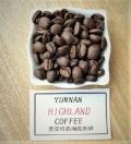 ハイランド豆(特高海抜)