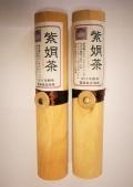 紫けん餅ミニ