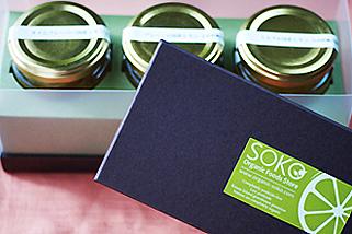 コンフィチュール3種類詰め合わせセットのパッケージ