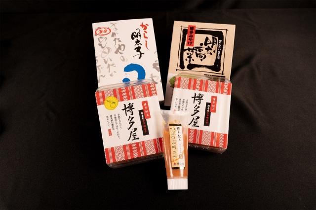 博多直送 5種類の明太子食べ比べセット 献上パッケージは贈り物にもどうぞ