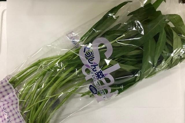 空心菜(1パック=100g)