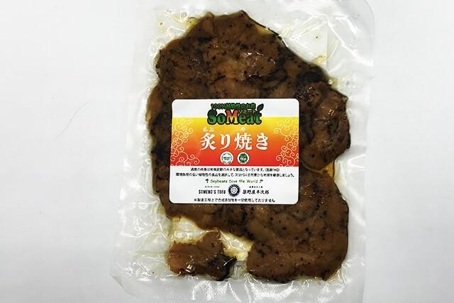 SoMeat 100%植物性の大豆ミート 炙り焼き 染野屋 100g