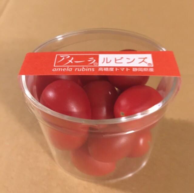 アメーラ ルビンズ トマト