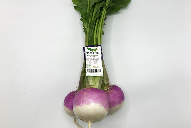 【東京野菜】あやめ雪かぶ 1パック=3点 (清瀬産)