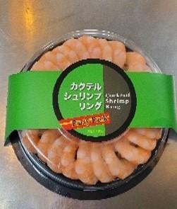 冷凍エビ 生食用(カクテルシュリンプ) 1パック=約25尾 産地:ベトナム