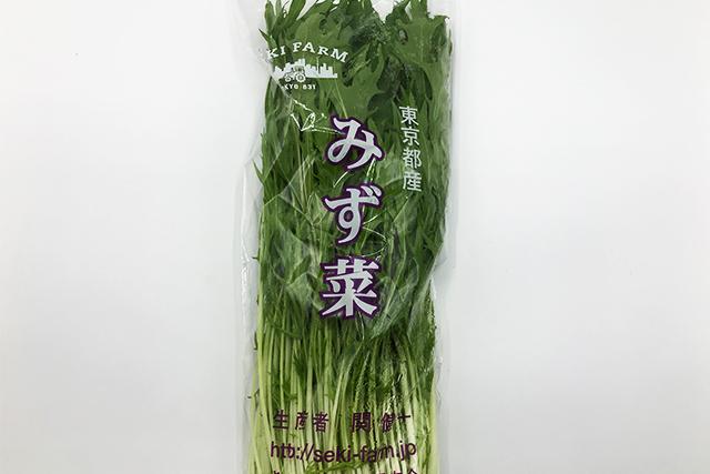 【東京野菜】 水菜 1パック ※火・金・土のみお届け可能 (清瀬産など)