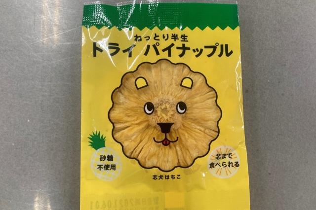 芯犬はちこの ドライパイナップル ねっとり半生(台湾原産) 5個セット