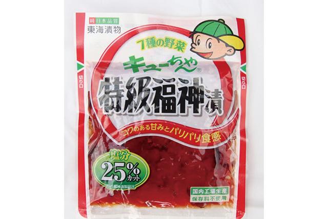 福神漬け 東海漬物キューちゃん 塩分25%カット  1パック=100g