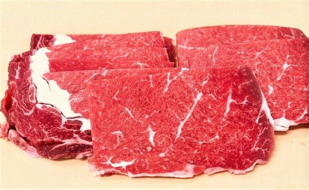牛リブロース焼肉用 オーストラリア産 1パック:200g入り真空パック〈冷凍〉
