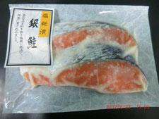 銀鮭の塩糀漬(厚切り) 1パック=2切れ入り 銀鮭産地:チリ   加工地:宮城県  *湯煎はできません