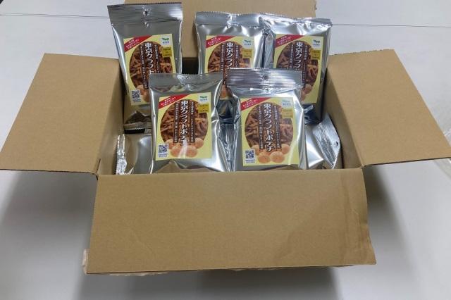 東京クラフトポテチ お得な1箱20パック入り (40g x 20袋)