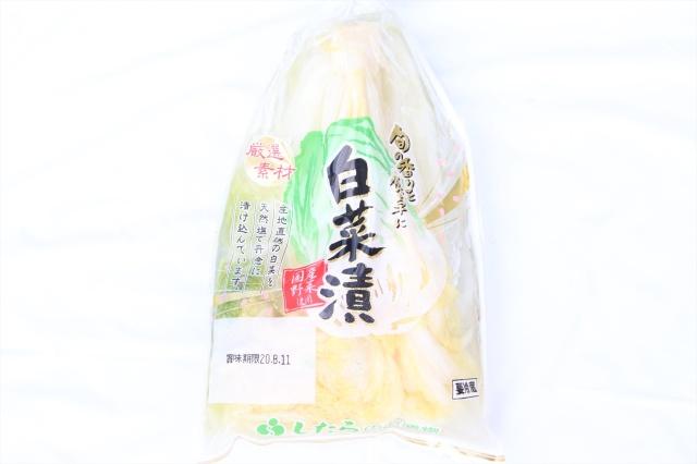 白菜漬け  1パック=300g 要冷蔵