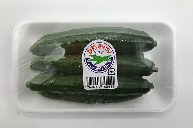 ミニ胡瓜 1パック  (栃木産など)