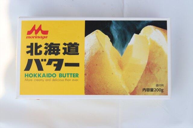 森永 北海道バター 1パック=200g