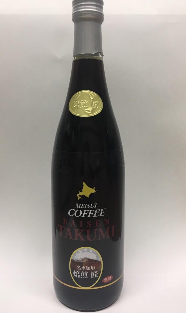 瓶入り アイスコーヒー(北海道/羊蹄山の水を使用してます) 1本=720ml