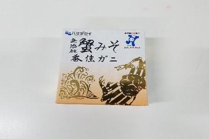 紅ずわいがに かに味噌 1パック:70g(缶詰 常温)  兵庫産など