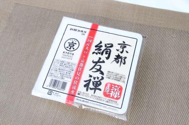 国産大豆使用 京都きぬ豆腐(メーカ:京都タンパク) 1パック:300g