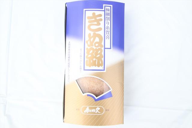まぐろ削り節(糸賀喜/きぬ糸) 1パック=30g