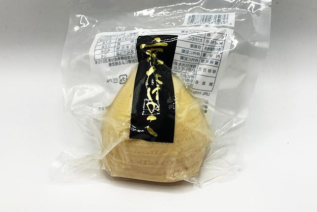 筍水煮 150g (京都産)