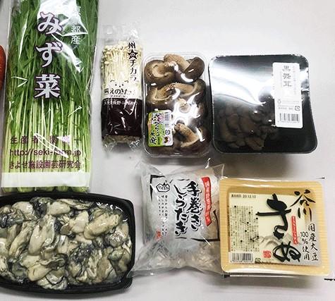 牡蠣鍋セット