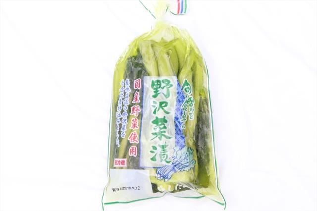 野沢菜漬け  1パック=250g 要冷蔵