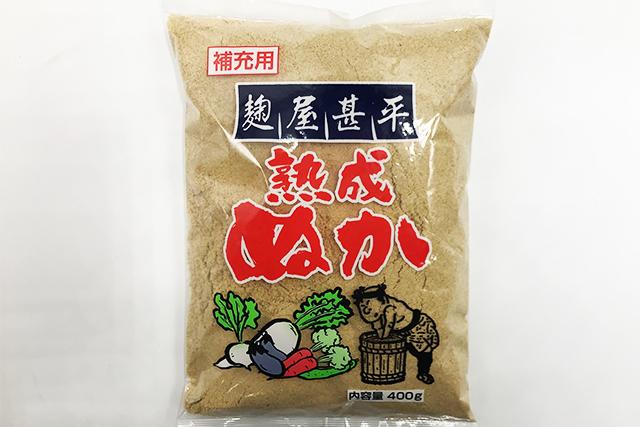 マルアイ食品 補充用熟成ぬか 400g