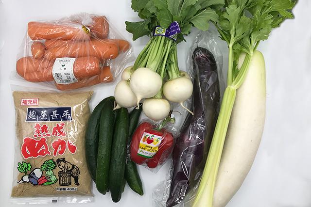 ぬか漬け野菜セット