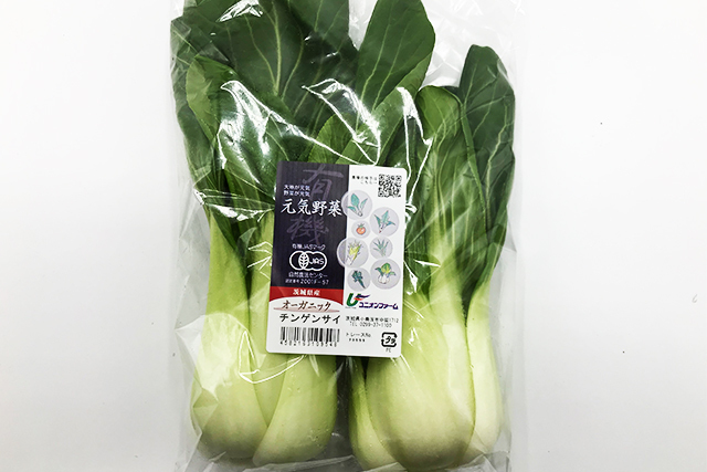 【有機】チンゲン菜L、Mサイズ (茨城産など)