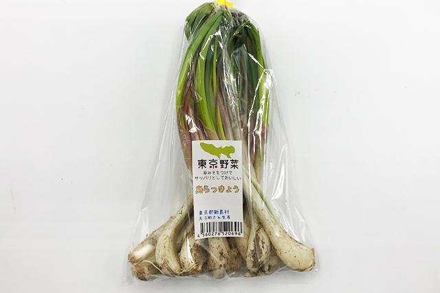 【東京野菜】島らっきょう 1パック=100g※火・金のみお届け可能(新島産)
