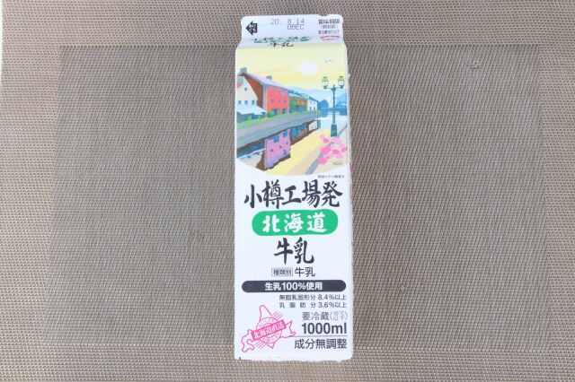 小樽工場発 北海道牛乳 1パック=1リットル