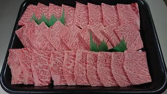 尾崎牛みすじ(霜降り)  1パック=400g  *冷凍