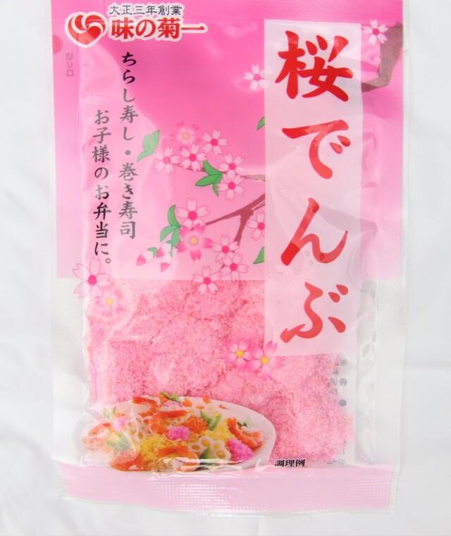 桜でんぶ  1パック=30g