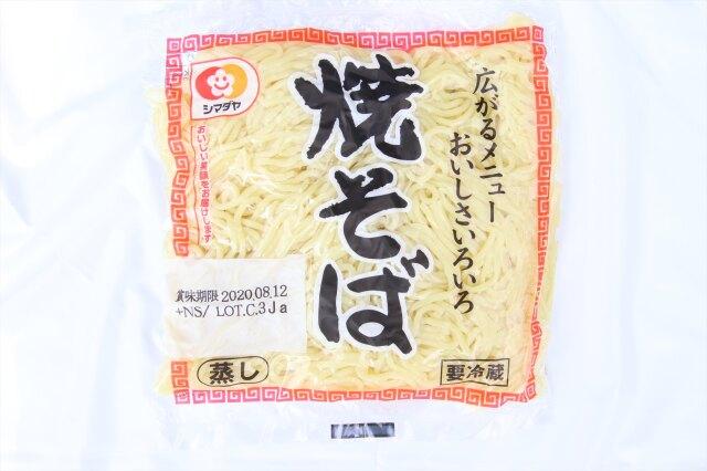 シマダヤ 焼きそば 1パック=170g  要冷蔵 蒸してお召し上がりください。