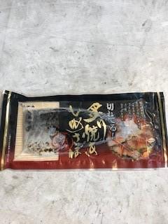 炙り焼き しめ鯖(スライスしてます)  冷凍 国産 1パック=125g(半身が1枚)