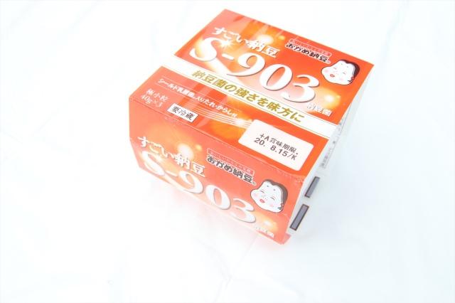 すごい納豆 S-903 1束=40g×3パック 要冷蔵