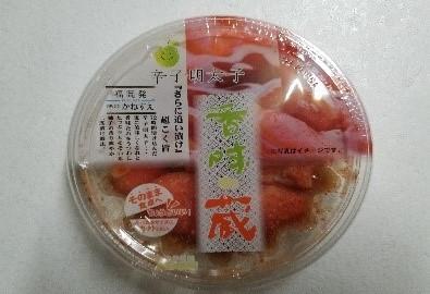 明太子(漬け込みのたれ入り!!)  1パック:130g(冷凍)  福岡産