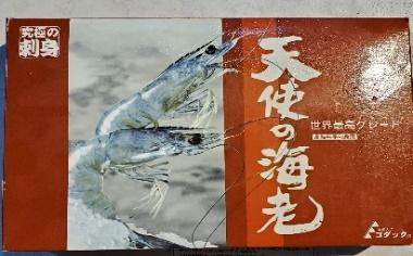 生食用冷凍エビ(天使のエビ) 1パック=1kg(30~40尾) ニューカレドニア産