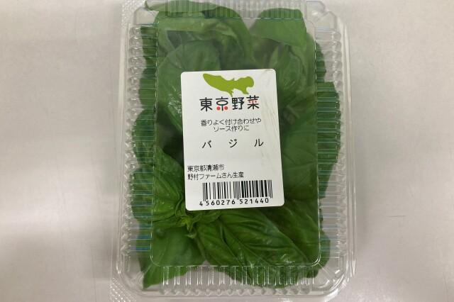 【東京野菜】 フレッシュバジル(練馬・清瀬産)20g 1パック