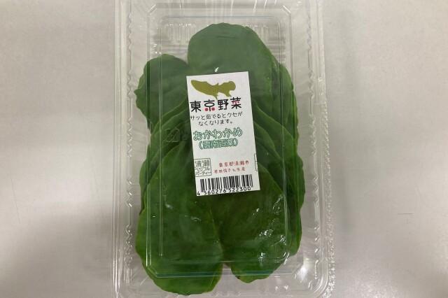【東京野菜】 おかわかめの葉 雲南百薬(清瀬産)100g 1パック 火・金のみお届け