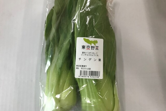 【東京野菜】青梗菜 1パック=200g (清瀬産)