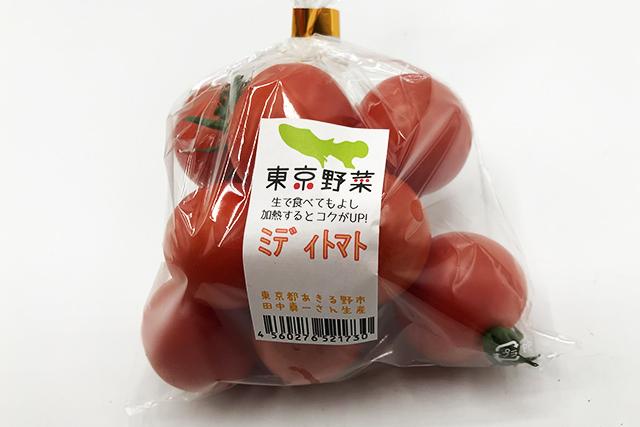 【東京野菜】ミディトマト 1パック=300g ※火・金・土のみお届け可能 (あきる野産)