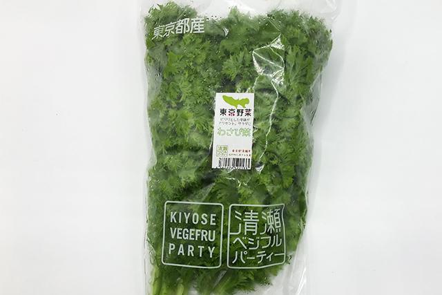【東京野菜】 わさび菜 ※金・土曜日のみお届け可能 (清瀬産など)