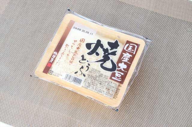 国産大豆使用 焼き豆腐(メーカ:相模屋) 1パック:300g