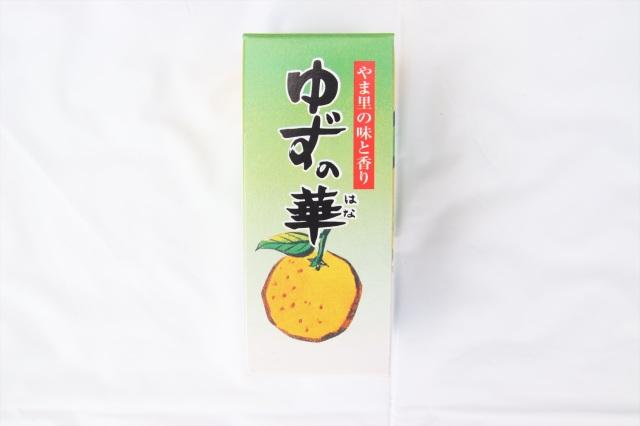 柚子の華 1瓶=20g
