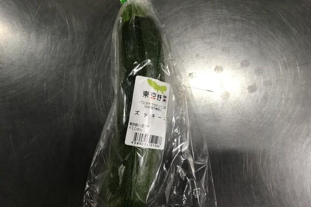 【東京野菜】 ズッキーニ ※火・金お届け可能 (八王子産)
