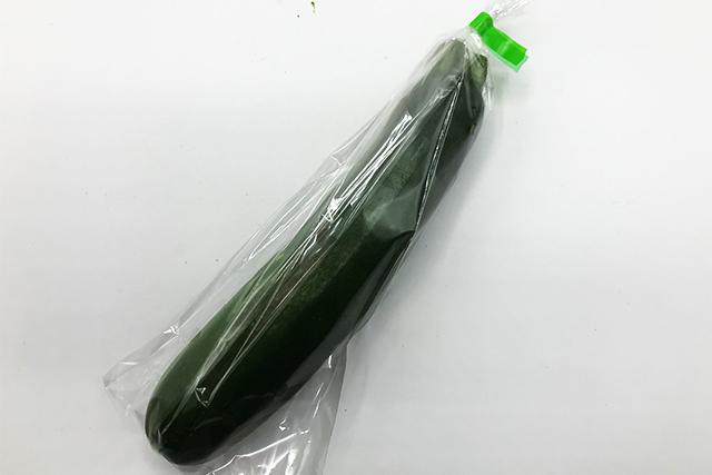 ズッキーニ 1本 (宮崎産など)