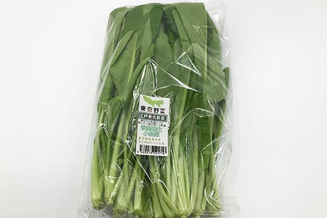 【東京野菜】 後関晩生小松菜 1パック=200g ※火・金のみお届け可能 (西東京産など)